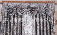 Готовые занавес с ламбрекеном и бусинами, смешивая ткани, Бесплатная отделкой для различного размера, 1681m77, настроить шторы