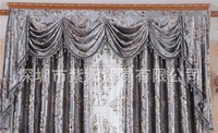 Ready curtain with pelmet and beads ,Blending fabric , free trim for different size, 1681m77, customize curtains