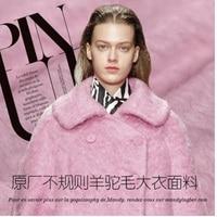 Длинные Шерсть альпака пальто осень и зима ткань розовый 640 г на метр