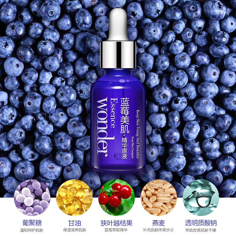 Moisturizing Repair Liquid Collagen Face Essence Serum Desalt Imprint Care Liquid Blueberry Plants Face Serum Water Skin Care