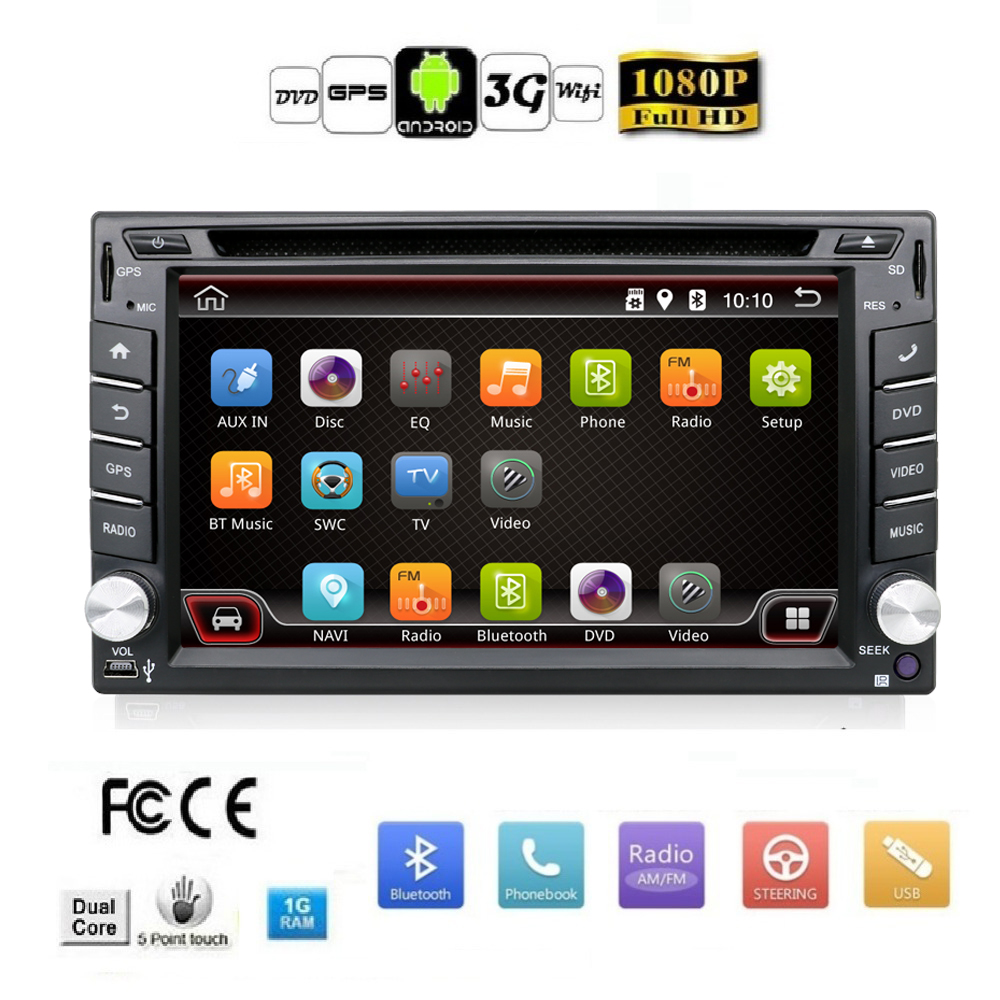 Auto map 2 Din Pure Android 4 4 Car DVD Player Navigation Stereo Radio GPS WiFi
