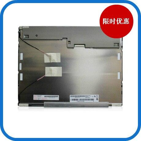 все цены на AUO 15 G150XG01 V0 V1 V2 V3 онлайн