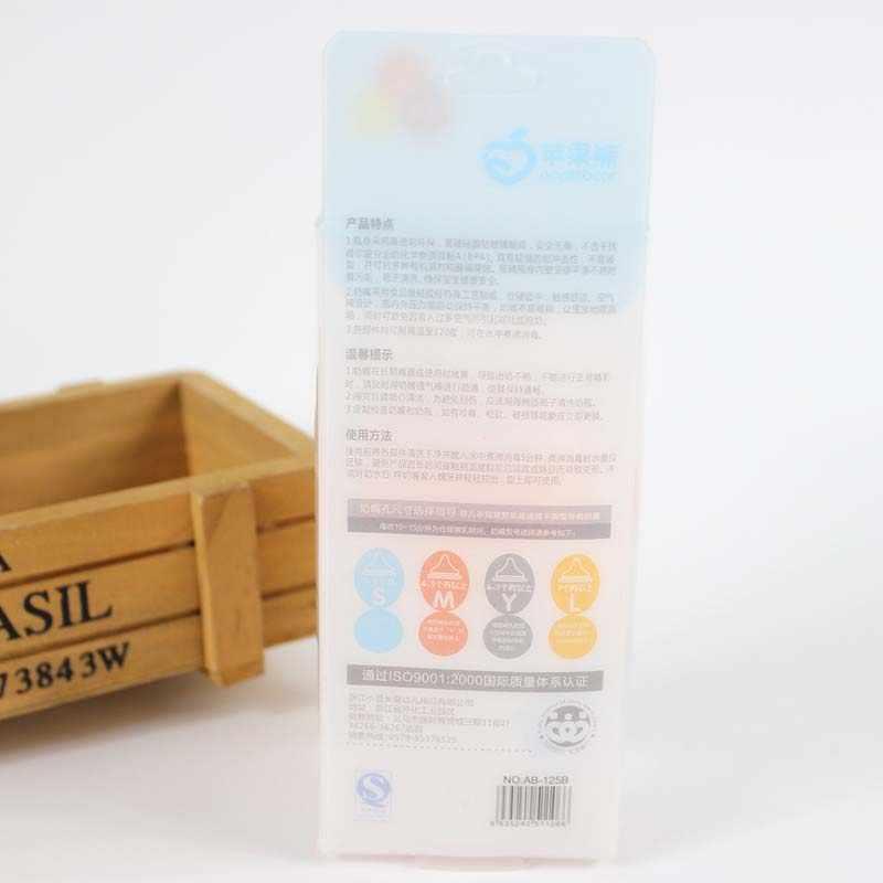 d185499c80f5 ... 60ml MAM Feel Good Glass Bottle Newborn Baby Milk Bottle Child Feeding  Kids Botte Child Nurse