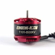 Mini Brushless Motor 1105 8500KV for 110GT FPV Racing RC Drone Quadcopter Mini 4 Axis Aircraft