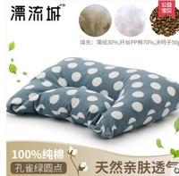 1 Pcs Comfortable stuffed backrest cotton fabric back cushion lumbar pillow car bed office waist pillow