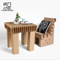 2017 new DIY Cardboard Animal Papercraft Art Educational Toys Puzzles Games shop decoration paper christmas halloween