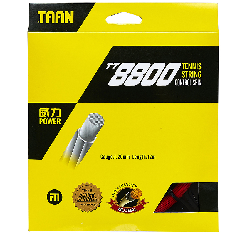 TAAN Original Polyester Tennis String 12m Professional Tennis Racket Line High Flexibility Power Ball-Controlling TT 8800