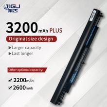 Аккумулятор JIGU для ноутбука Pavilion