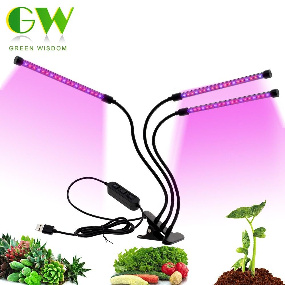 Green Wisdom Full Spectrum LED Grow Light DC5V 3W 9W 18W 27W Flexible Clip USB Power