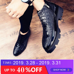 Male patent leather Moccasins shoes High top italian formal dress winter Warm fur brogue oxford shoes shoes boots LH-60