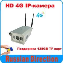 960P 1080P 4G SIM Card Camera Wifi Outdoor HD 1.3MP Bullet CCTV Camera
