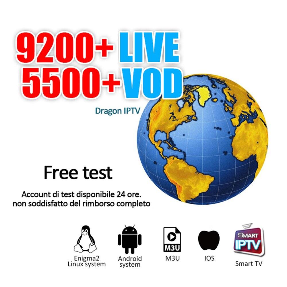 Dragon IPTV Channels Subscription France UK German Arabic Dutch Sweden French Smart TV M3U 9200+LIVE/5500+VOD