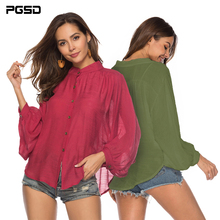 PGSD Summer Simple Fashion Solid Women Clothes Buttons batwing sleeve Standing collar Loose beach sunscreen blouse shirt female