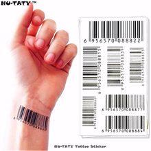 Nu-tary – autocollant de tatouage temporaire, 17x10cm, étanche, style henné, Art corporel, autocollant mural