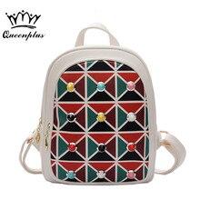 2017 Женская рюкзак тенденция цветные заклепки сумка женская школьная студент сумка Femme Mochila