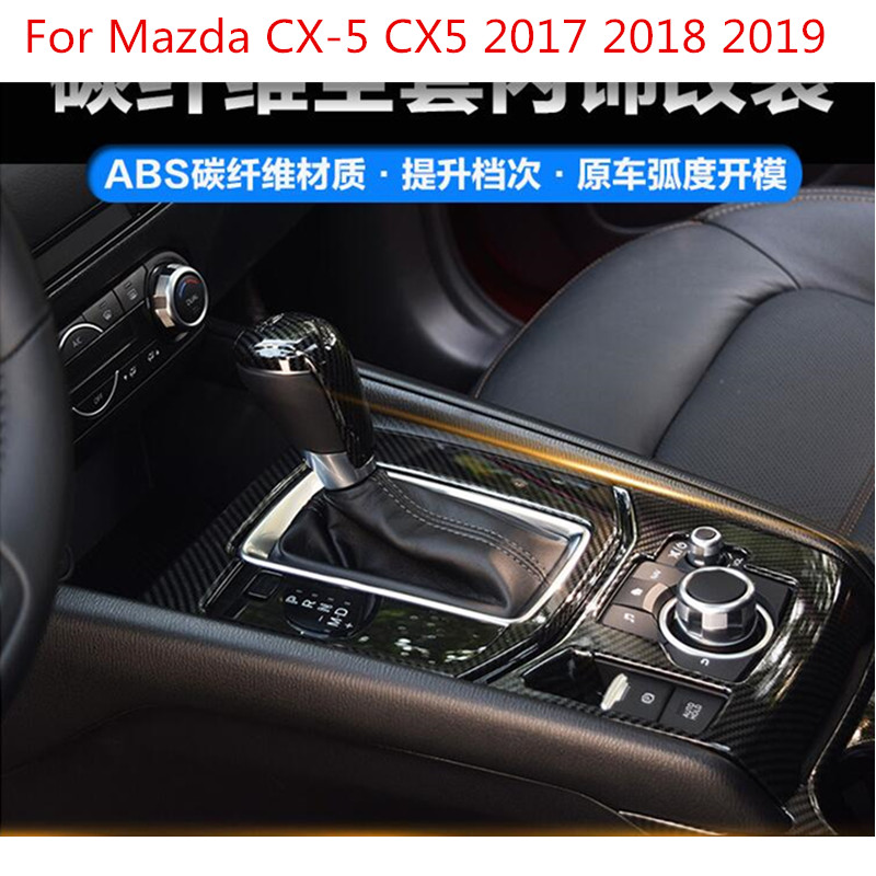 High-quality ABS carbon fiber interior trim sequins, dashboard trim For Mazda CX-5 CX5 2017 2018 2019 (left hand drive) комплект чехлов на весь салон seintex 86153 для mazda cx5 drive direct black