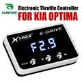 Автомобильный электронный контроллер дроссельной заслонки гоночный ускоритель мощный усилитель для KIA OPTIMA Тюнинг Запчасти аксессуар