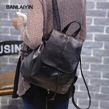Красивые женские простые Стиль рюкзак моды искусственная кожа черный мешок школы для девочек большой Ёмкость дорожная сумка