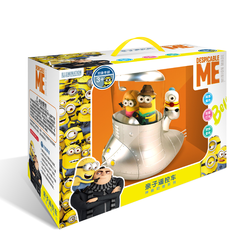 Despicable Me Minions Parent-child Remote Control Car Electric Children's Toy Car Model Boy Wireless Remote Control Toy control of large tanks against the remote car tank model child boy toy cars ready to go plastic battery operated