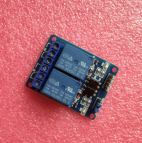 50PCS LOT New 5V 2 Channel Relay Module Shield ARM PIC AVR DSP Electronic 10A