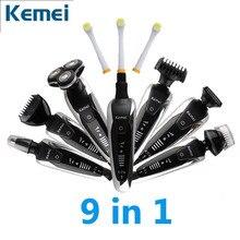 9 в 1 мужская 3D Электробритвы Триммер для Бороды Аккумуляторная Бритва для Мужчин Бритья Машины Barbeador Уход За Лицом