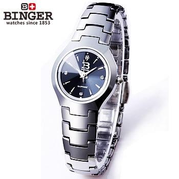 2016 Binger space tungsten steel watches black table male watch stainless steel mens 200m waterproof smooth