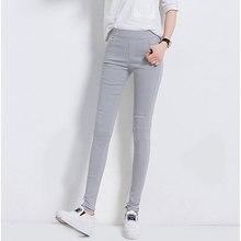 Women Candy Colored Skinny Leggings