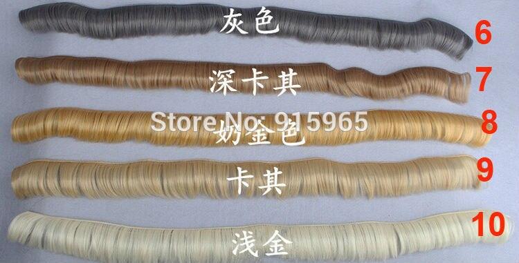 wholesales 10pieces/lot bjd fringe hair wigs 5cm gold brown black golden natrual color hair for 1/3 1/4 BJD doll short hair