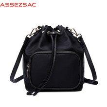 school versatile girls like bags A3595/j