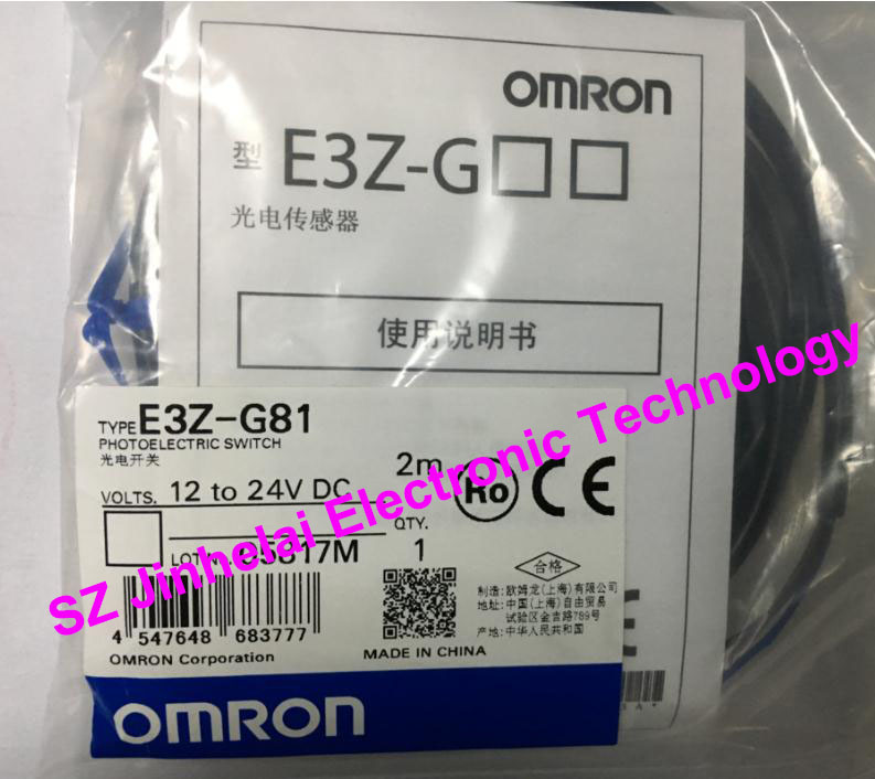 Authentic original OMRON PHOTOELECTRIC SWITCH E3Z-G81 12-24VDC 2M