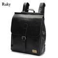 Hot Sell 2016 Leisure High Quality Men Business Backpacks Fashion High Grade PU Leather Designer Men's Schoolbag Travel Bag