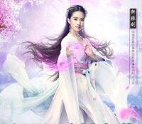 Fairy Cosplay Costume Female Computer Game Mobile Game XianBian Aesthetic Fairy Cosplay Costume Multi Designs