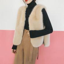 Autumn and winter new women imitation water mane vest jacket woman fashion short V-neck womens rabbit fur grass