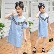 Summer Kids Clothing Baby Girls Denim Dress Casual Off-shoulder Children A-Line Cotton