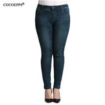 COCOEPPS14