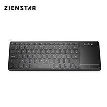 Clavier sans fil Zienstar AZERTY French 2.4G avec pavé tactile pour Windows PC, ordinateur portable, tablette Ios, Smart TV, HTPC IPTV, boîtier Android