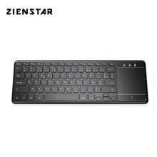 Zienstar أذربيجان الفرنسية 2.4G لوحة مفاتيح لاسلكية مع لوحة لمس ويندوز الكمبيوتر ، كمبيوتر محمول ، Ios الوسادة ، التلفزيون الذكية ، HTPC IPTV ، صندوق أندرويد