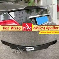 Para mercedes w219 cls classe tronco traseiro alto pontapé spoiler duckbill asa c74 estilo fibra de carbono cf nenhuma broca/vara direta 2004-2010