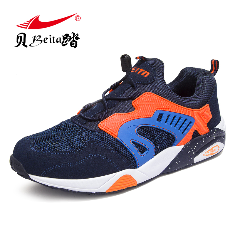 Mvp Boy high quality men asicse trainers spor Color mixing superstar men shoes stefan sapatos masculino chasse chaussure homme