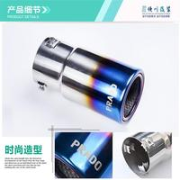 Stainless Steel Tail Exhaust Muffler End Tip Pipe For Toyota Prado Land Cruiser 150 FJ150 2700