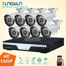 New 8 Channel Home HD 2MP Security Camera System AHD 1080P Video Surveillance infrared Bullet White 8CH DVR CCTV Camera System