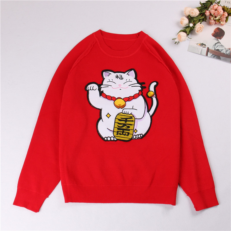 SRUILEE Brand Design Cat Embroidery Knit Top Cute Women Sweaters Pullovers 2017 Autumn Winter New Lolita Dragon Jumper Runway