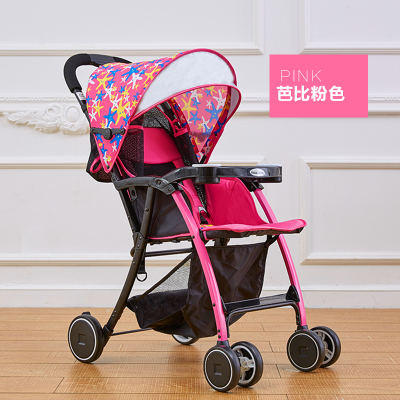 baby Stroller high landscape can sit can lie super portable baby car four-wheel umbrellas folding carts