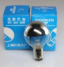 150 pcs lamp Ba15d 24V 25W new