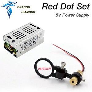 Модуль лазерного излучения CO2 с красным точечным позиционированием DC 5V и блок питания для лазерной гравировки Режущая головка Co2