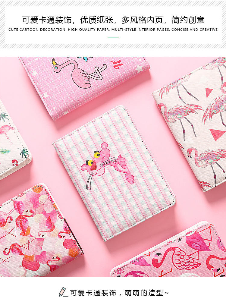 Kawaii Flamingo Pink Panther Pu Cover Traveller Travel Notebook Diary Book Planner Notepad Gift Stationery Notebooks Aliexpress