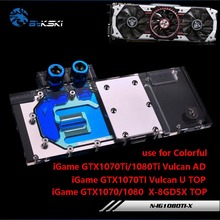 BYKSKI NIVDIA COLORFUL iGame GTX 1080 Ti Vulcan AD Full Cover Graphics Card Water Cooling GPU Block N-IG1080TI-X