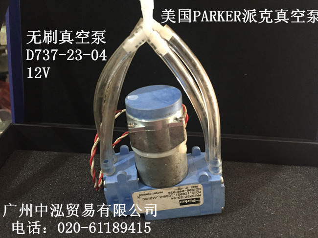 Used Second-hand special US Paker Parker DC brushless vacuum pump 12V double head vacuum pump distribution tee interface hoseUsed Second-hand special US Paker Parker DC brushless vacuum pump 12V double head vacuum pump distribution tee interface hose