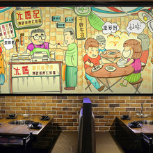 Photo wallpaper cartoon painted large mural Cantonese delicacy Restaurant Hot pot shop eating background wallpaper
