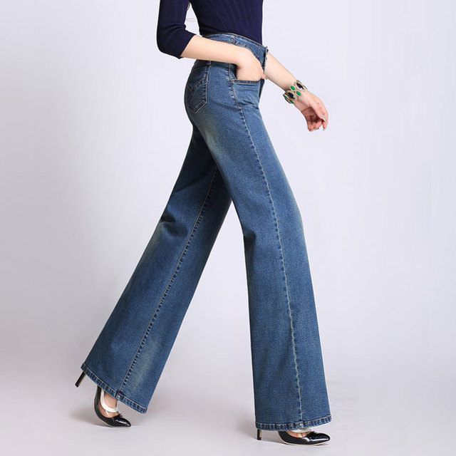 2017 spring women new fashion vintage retro style long jeans high waist wide leg dark light blue straight jeans for womens 5XL